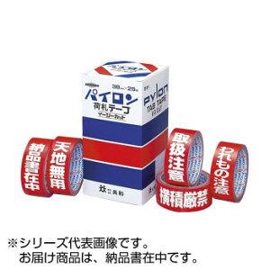 荷札テープ イージーカット 納品書在中 1巻ピロ包装 HSG-060 12箱 HSG-060 人気 お得な送料無料 おすすめ 流行 生活 雑貨