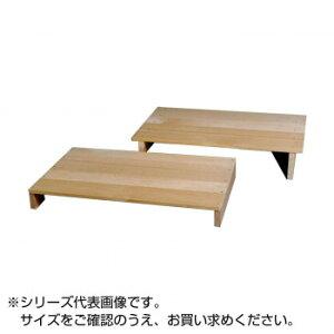 雅漆工芸 白木和取板 5-44-05 オススメ 送料無料 生活 雑貨 通販