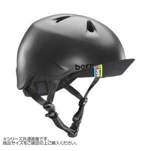 ヘルメット キッズ NINO MT BLACK VISOR S-M BE-VJBMBKV-12 お得 な 送料無料 人気 トレンド 雑貨 おしゃれ