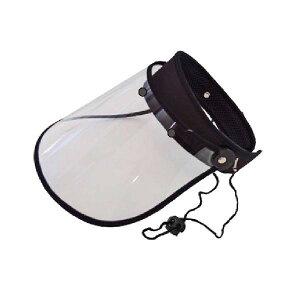 バイザー フリーサイズ クリア(90) V-002人気 商品 送料無料 父の日 日用雑貨