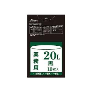 分別用ポリ袋M 20〜25L 黒 10枚入り 100冊セット SA-023H人気 お得な送料無料 おすすめ 流行 生活 雑貨
