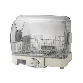 象印 食器乾燥器 EY-JF50 グレー(HA)人気 お得な送料無料 おすすめ 流行 生活 雑貨