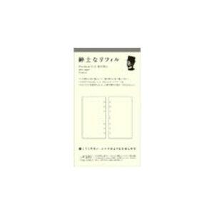 アピカ APICA 紳士なノート プレミアムCDリフィル バイブルサイズ 糸かがり綴じ 無地5冊セット CDRS45W人気 お得な送料無料 おすすめ 流行 生活 雑貨