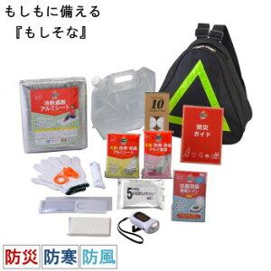 ライフグッズ 生活用品 関連 防災害 非常用 反射テープ付き ピラミッドバッグ 15点セット 51090 おすすめ 送料無料 おしゃれ