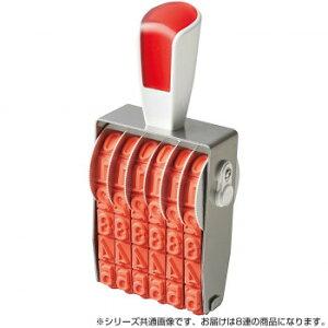 便利グッズ アイデア商品回転印 欧文8連(明朝体) 初号 RS-8M0 人気 お得な送料無料 おすすめ
