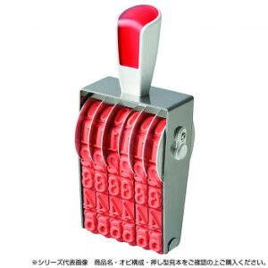 おしゃれな雑貨 関連 回転印 欧文6連(ゴシック体) 特大号 RS-6GB おすすめ 送料無料 おしゃれ