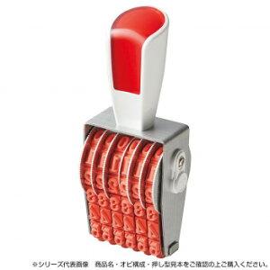 便利グッズ アイデア商品回転印 欧文6連(ゴシック体) 1号 RS-6G1 人気 お得な送料無料 おすすめ