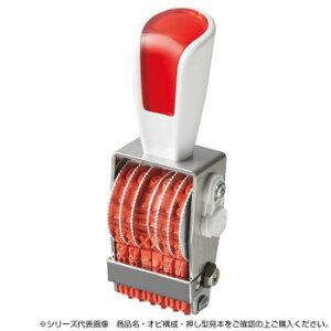 便利グッズ アイデア商品回転印 欧文6連(ゴシック体) 4号 ストッパー付 RS-6G4 人気 お得な送料無料 おすすめ