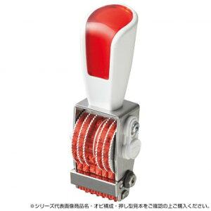 便利グッズ アイデア商品回転印 欧文8連(ゴシック体) 6号 ストッパー付 RS-8G6 人気 お得な送料無料 おすすめ