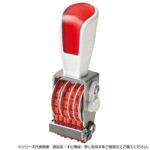 便利グッズ アイデア商品回転印 欧文日付(ゴシック体) 6号(3連) ストッパー付 RS-DG63 人気 お得な送料無料 おすすめ