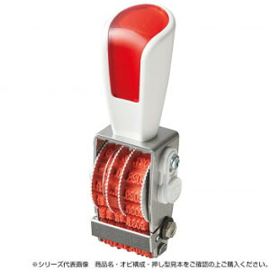 便利グッズ アイデア商品回転印 本西暦日付(ゴシック体) 5号 ストッパー付 RS-HSDG5 人気 お得な送料無料 おすすめ