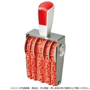 便利グッズ アイデア商品回転印 金額表示用(明朝体) 初号 RS-K7M0 人気 お得な送料無料 おすすめ