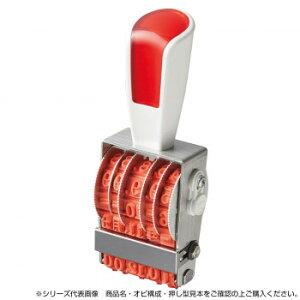 おしゃれな雑貨 関連 回転印 金額表示用(明朝体) 2号 ストッパー付 RS-K7M2 おすすめ 送料無料 おしゃれ