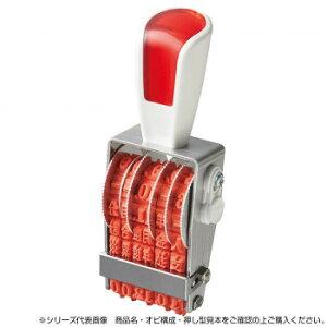 便利グッズ アイデア商品回転印 金額表示用(明朝体) 3号 ストッパー付 RS-K7M3 人気 お得な送料無料 おすすめ