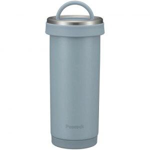 容器・ストッカー 台所用品 関連 タンブラーボトル 400mL AKS-R40 スモーキーブルー(ASM) オススメ 送料無料