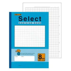 おしゃれな雑貨 関連 セレクト学習帳 応用罫/カラー表紙ノート B5 8mm方眼 実線罫 ブルー 10冊セット EH-8B(113008) おすすめ 送料無料 おしゃれ