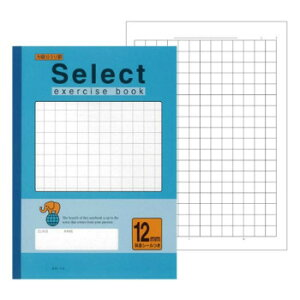 おしゃれな雑貨 関連 セレクト学習帳 応用罫/カラー表紙ノート B5 12mm方眼 12mm実線罫 ブルー 10冊セット EH-12B(113012) おすすめ 送料無料 おしゃれ
