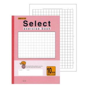 おしゃれな雑貨 関連 セレクト学習帳 応用罫/カラー表紙ノート B5 10mm方眼 実線罫 ピンク 10冊セット EH-10P(113015) おすすめ 送料無料 おしゃれ
