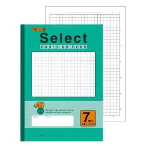 便利グッズ アイデア商品セレクト学習帳 応用罫/カラー表紙ノート B5 7mm方眼 実線罫 グリーン 10冊セット EH-7G(113027) 人気 お得な送料無料 おすすめ