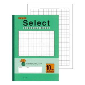 アイデア 便利 グッズセレクト学習帳 応用罫/カラー表紙ノート B5 10mm方眼 実線罫 グリーン 10冊セット EH-10G(113029) お得 な全国一律 送料無料