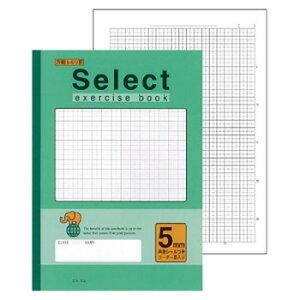 おしゃれな雑貨 関連 セレクト学習帳 応用罫/カラー表紙ノート B5 5mm方眼 リーダー罫入 グリーン 10冊セット EH-5G(113754) おすすめ 送料無料 おしゃれ