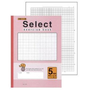 おしゃれな雑貨 関連 セレクト学習帳 応用罫/カラー表紙ノート B5 5mm方眼 リーダー罫入 ピンク 10冊セット EH-5P(113755) おすすめ 送料無料 おしゃれ