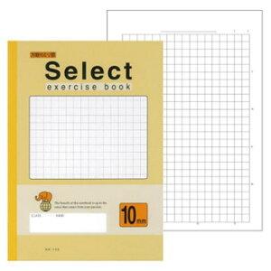 おしゃれな雑貨 関連 セレクト学習帳 応用罫/カラー表紙ノート A4 10mm方眼 実線罫 クリーム 10冊セット SH-10C(113781) おすすめ 送料無料 おしゃれ