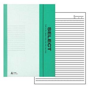 便利グッズ アイデア商品セレクトノート(糸綴じ) B5 A罫(7mm) 30行 5冊セット ノセ-101A(305091) 人気 お得な送料無料 おすすめ