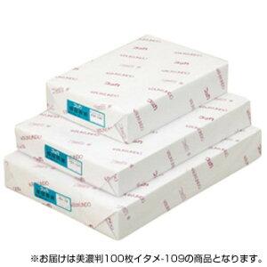 便利グッズ アイデア商品学用紙製品 コッカ 板目表紙 美濃判 100枚 イタメ-109(620109) 人気 お得な送料無料 おすすめ