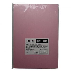 生活 雑貨 おしゃれコッカ カラー表紙 美濃判 ピンク 6枚パック×10袋セット イタメ-201(622201) お得 な 送料無料 人気