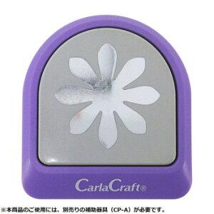 穴あきパンチ関連 Carla Craft カーラクラフト メガジャンボクラフトパンチ デイジー CN45104 4100780 おすすめ 送料無料 おしゃれ