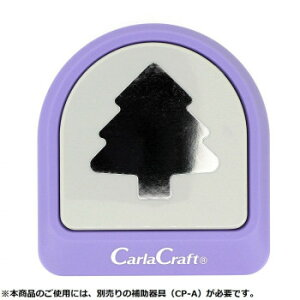 生活 雑貨 おしゃれ Carla Craft カーラクラフト メガジャンボクラフトパンチ キ CN45111 4100785 お得 な 送料無料 人気
