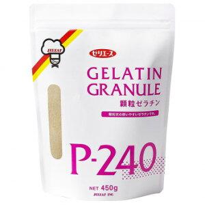 顆粒ゼラチンP-240 1セット 人気 商品 送料無料