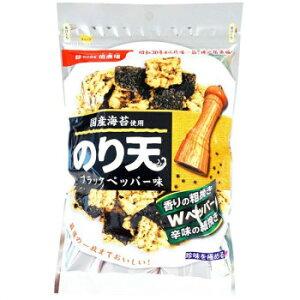 駄菓子珍味関連 おつまみ のり天ブラックペッパー味 56g×10入り 33680 おすすめ 送料無料 おしゃれ