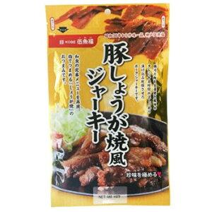 誰もが知っている和食の定番「豚のしょうが焼」。なじみのある味付けに仕上げたポークジャーキーです。赤身の豚モモ肉をスライスし、しょうが焼風味のタレに15時間以上漬け込み、しっ