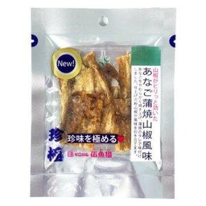 仕上げの粉山椒が風味を引き立てます。 生産国:日本 賞味期間:120日
