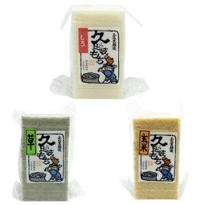 便利グッズ アイデア商品 久比岐の里16 白餅・草餅・玄米餅 各2本 計6本セット 人気 お得な送料無料 おすすめ