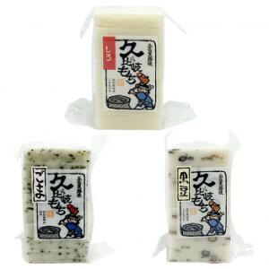 久比岐の里31 白餅・ごま餅・黒豆餅 各2本 計6本セット 人気 商品 送料無料