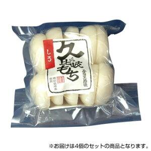 「こがねもち」を加工し、丹念につくりあげた餅の逸品です。関西や九州方面の方は餅と言えば丸餅です。湯解けや煮くずれはしません。 生産国:日本 内容量:1j袋:420g 賞味期間:90日