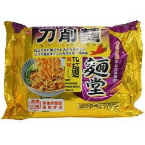 真麺堂 台湾汁なし刀削麺 香辣醤油味 90g 24袋セット 949 人気 商品 送料無料