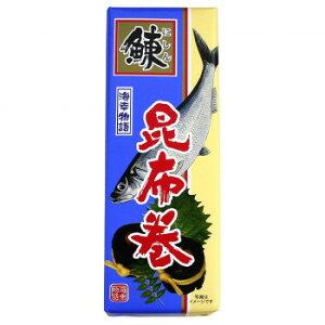 魚介類・水産加工品関連 北都 北海道産昆布使用 にしん昆布巻 150g 10箱セット おすすめ 送料無料 おしゃれ