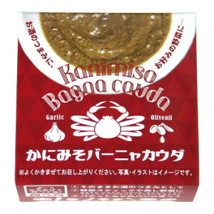 かにみそにオリーブオイルとガーリックを加えた缶詰です。 生産国:日本 内容量:70g 賞味期間:360日