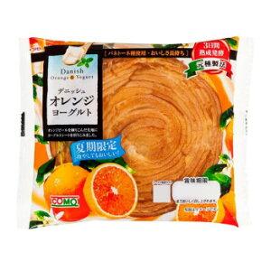 軽食品 関連 コモのパン デニッシュオレンジヨーグルト ×18個セット おすすめ 送料無料 おしゃれ