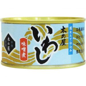 軽食品 関連 旬の時期に獲った真いわしの缶詰