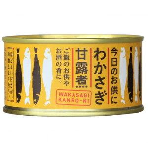 軽食品 関連 木の屋石巻水産 わかさぎ甘露煮 140g ×24缶セット おすすめ 送料無料 おしゃれ
