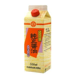 軽食品 関連 丸島醤油 純正醤油(濃口) 紙パック 550mL×4本 1234 おすすめ 送料無料 おしゃれ