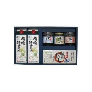 もらってうれしい調味料の詰め合わせです 生産国:日本 仕様:【名称】・有機純正醤油:有機こいくちしょうゆ(本醸造)・本枯れ和風だし:和風だし・山椒ちりめん:佃煮・海鮮惣菜おかわりいっ
