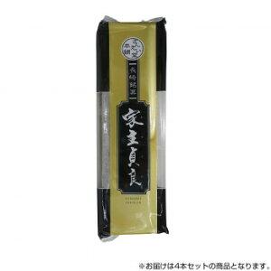 やさしい甘さがふわっと広がる、なつかしの味です 贈り物にもおすすめです 生産国:日本 賞味期間:45日