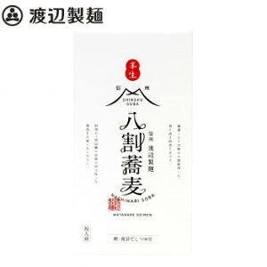 そば粉八割の黄金比で人気の八割そば 生産国:日本 内容量:半生そば100g×4・つゆ35.4g×4(そば粉8割) 賞味期間:90日