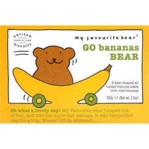 ふわりと香るバナナピューレの香り、米粉を使用したさっくり食感 職人の手から生まれるイギリス生まれのベアー型バタービスケット 8枚入り (バター26%使用) 生産国:イギリス 賞味期間:360日